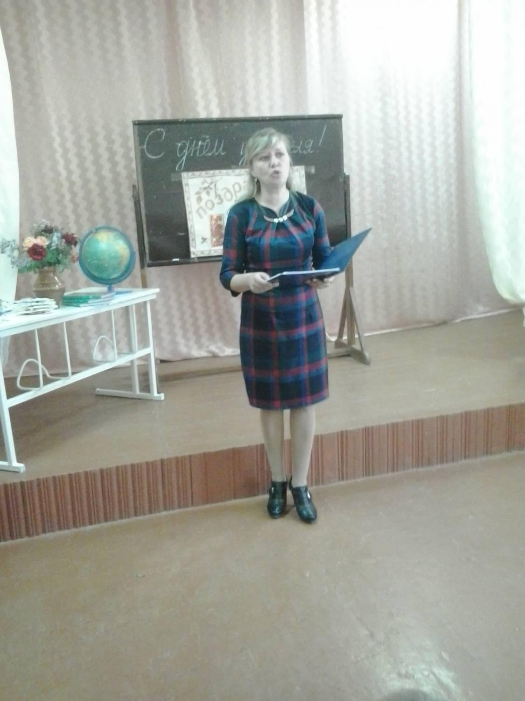 презентация на день учителя h